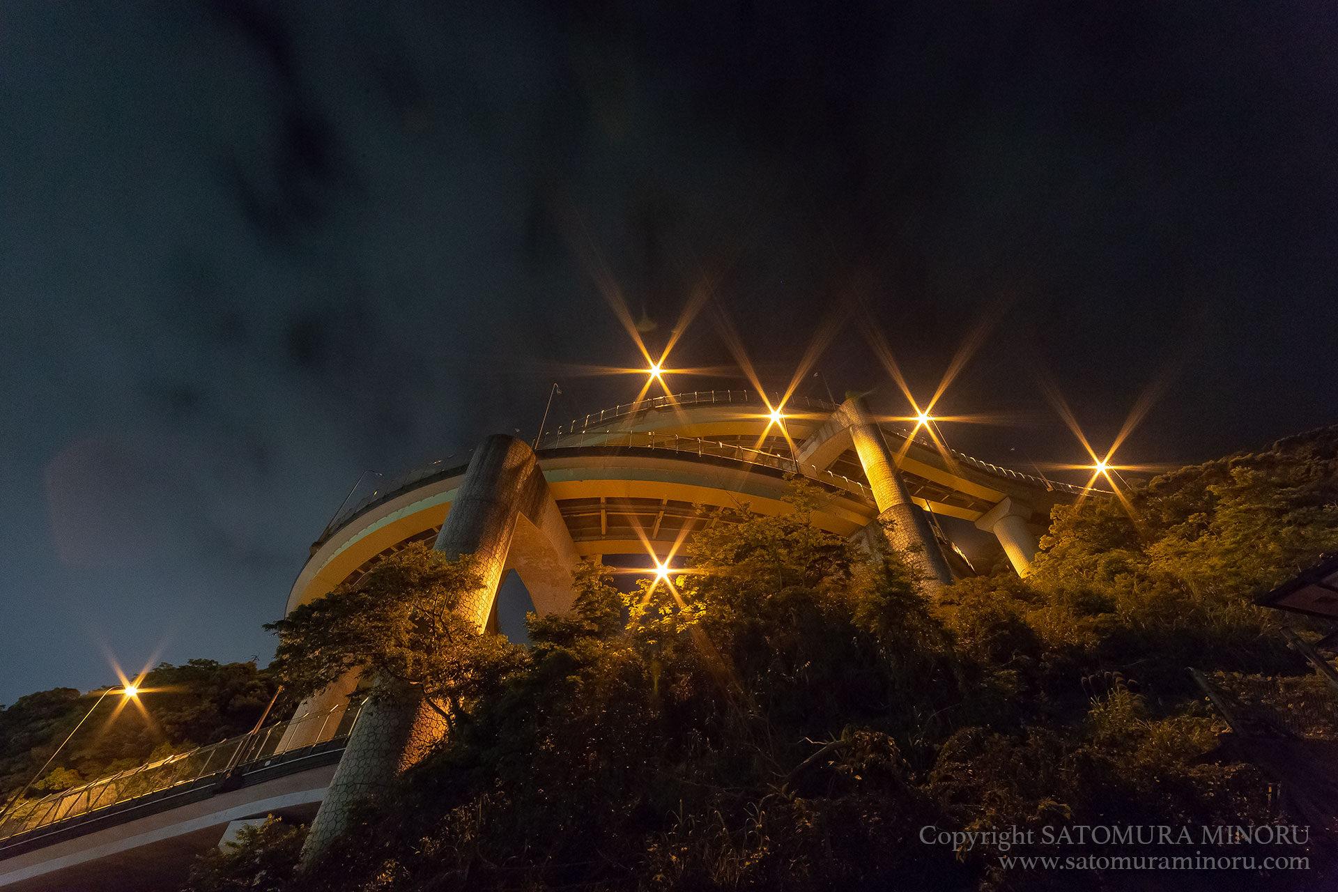 奄美市のループ橋
